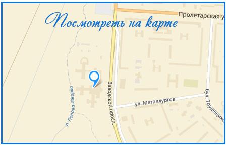 Посмотреть на карте